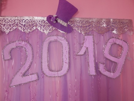 Оформление к Новому году