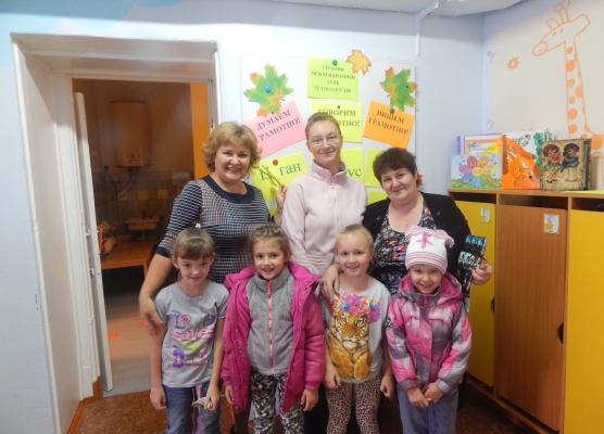 День грамотности в детском саду