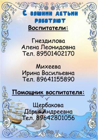 img-84178b8a4861c3cf0f3c1af622aaf56c-v