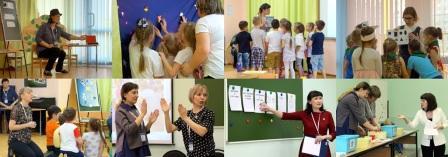 irkutskoj-oblasti-vybrali-luchshix-uchitelya-i-vospitatelya-2018-goda-foto-i-video-3